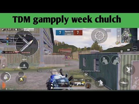 Download TDM gampply werul chylch