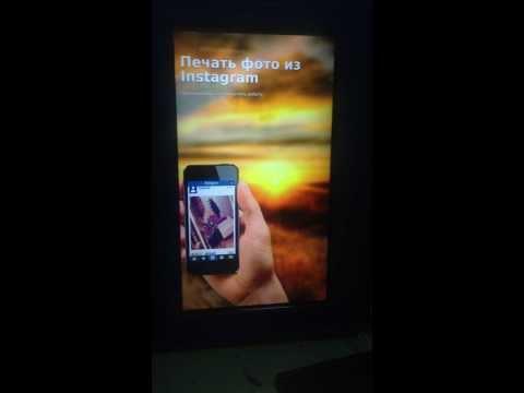 Терминал для печати фото из Instagram - test