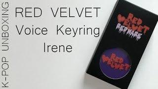 Baixar Red Velvet Red Mare Concert Merchandise Voice Keyring Irene | Unboxing