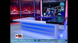 شاهد| وثيقة سرية تكشف دعم نظام «الحمدين» لـ«إخوان ليبيا»