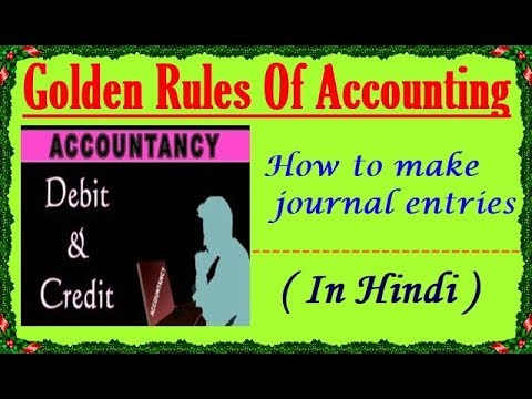Golden Rules of Accounting In Hindi – How to Create Journal Entry