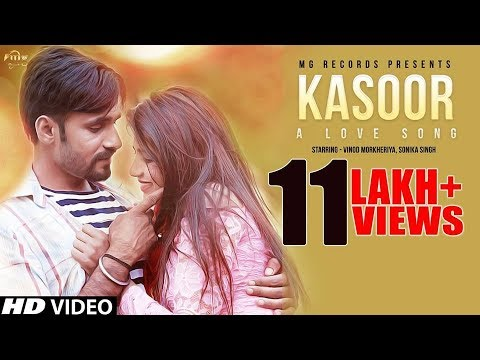 NEW HARYANVI SONG | KASOOR A LOVE SONG | SONIKA SINGH | HARYANVI NEW SONG | HARYANVI DJ SONG 2017