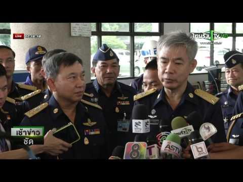 เวียดนามมอบเครื่องบินมิก 21 ให้ไทย