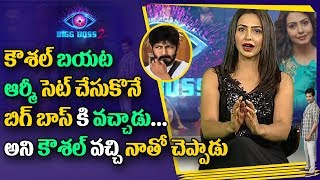 Bigg Boss2 Contestant Nandini Rai About Kaushal Army | Elimination Reason | ABN Telugu
