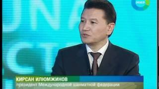 Кирсан Илюмжинов.  Про Каддафи и инопланетян