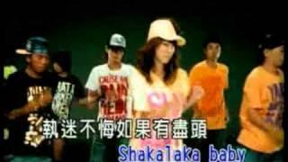 Shakalaka Baby - In The Heart Of The World (2007) | Kelly Poon, AR Rahman