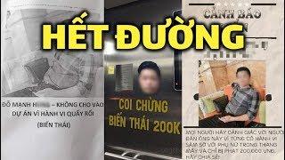 Báo Hàn đưa tin, cửa hàng từ chối phục vụ kẻ sàm sỡ cô gái trong thang máy chung cư bị phạt 200K
