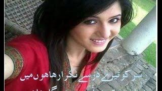 Takra Raha hon men Extra Ordinary Poetry Urdu/English Written by Asad Mahmood