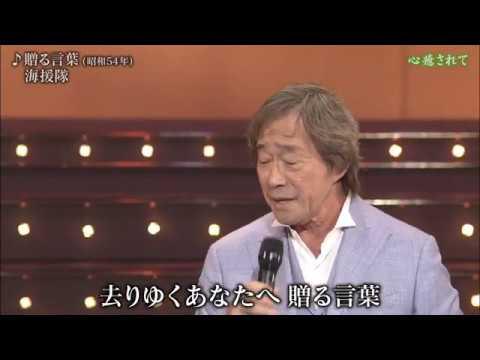 武田鉄矢 中牟田俊男 千葉和臣.