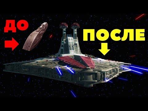 Каким был Флот Республики до Войн Клонов?
