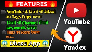 How to Use YANDEX Browser in mobile   YANDEX Browser ko mobile me kaise use kare   Complete Guide   screenshot 5
