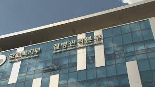 질병관리본부, 질병관리청으로 승격…독립성 강화 / 연합뉴스TV (YonhapnewsTV)