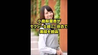 """dTV版のオリジナルキャラクターで""""みんエス""""にセクシーな超ミニ浴衣で初..."""