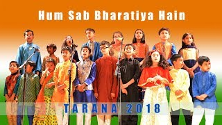 """Hum Sab Bharatiya Hain""  by students of Urmi Battu"