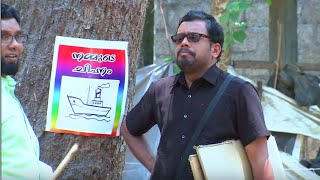 Marimayam | Ep 123 Part 1 - Election duty of the officers | Mazhavil Manorama
