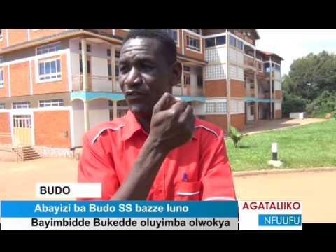 Abayizi ba Budo SS bazze luno: Bayimbidde Bukedde oluyimba olwokya For more news visit: http://bukedde.co.ug/ Follow us on Twitter https: https://twitter.com/bukeddeonline Like our Facebook page: https://www.facebook.com/bukedde.ug