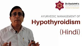 Dr.Vasishth's Ayurvedic Management of Hypothyroidism (Hindi)