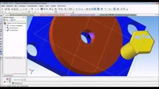 Ч 3 Твёрдотельное моделирование в Компас 3D  ТЕМА 2  Урок 1  Сборка