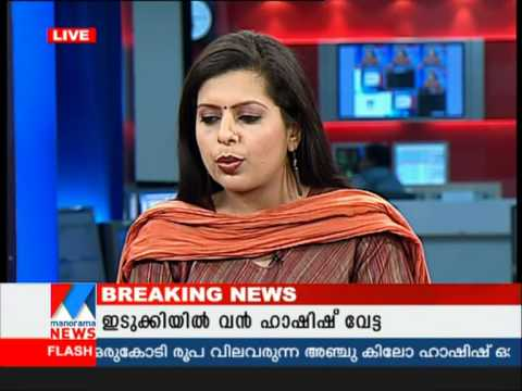 MANORAMA new... Manorama News