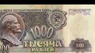 Фильм Деньги, Банки, Кредит - вся правда о банковской системе!