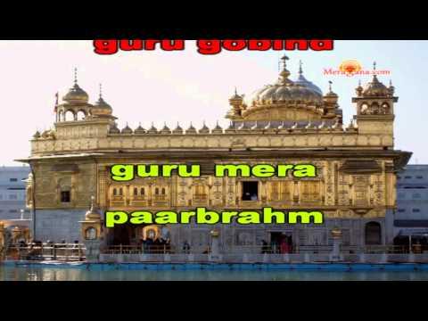 Karaoke of Guru Meri Pooja by MeraGana.com