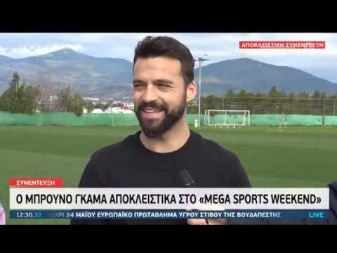 Ο Bruno Gama στο MEGA Sports Weekend 21/03/20