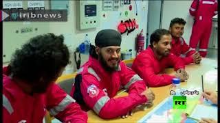 شاهد.. أول فيديو لطاقم الناقلة البريطانية المحتجزة لدى إيران