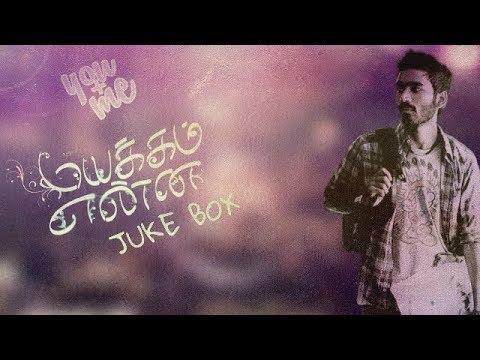 Mayakkam enna - juke#box (songs)...