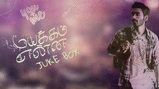 Download Mayakkam enna - juke#box (songs)... MP3 song and Music Video