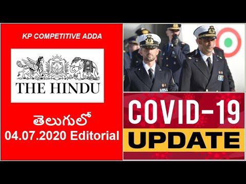 04.07.2020 The Hindu Editorial Analysis In Telugu || Today Hindu Editorial Analysis In Telugu
