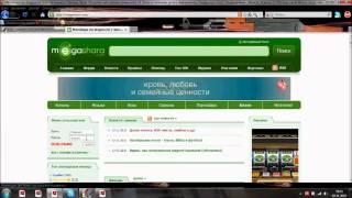 Spiele runterladen auf Russisch (auch spiele mit Crack) illegal?