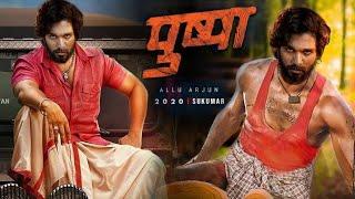 Pushpa Movie | Allu Arjun | Rashmika Mandana | Allu Arjun New Movie Pushpa Hindi | Akb Media