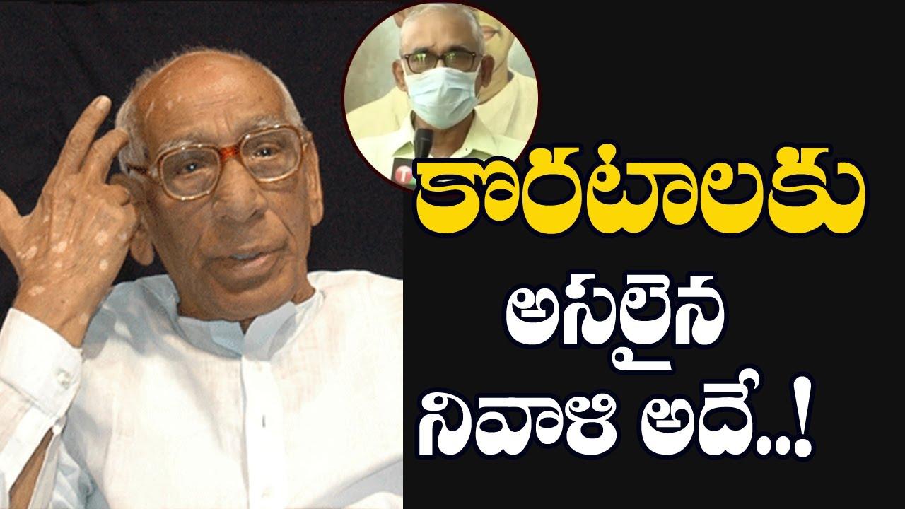 కొరటాలకు అసలైన నివాళి అదే! CPM Politburo Member BV Raghavulu Pays Tributes to Koratala Satyanarayana