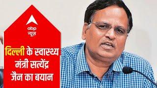 Covid-19 positivity rate dips to 19% in Delhi: Health Minster Satyendra Jain