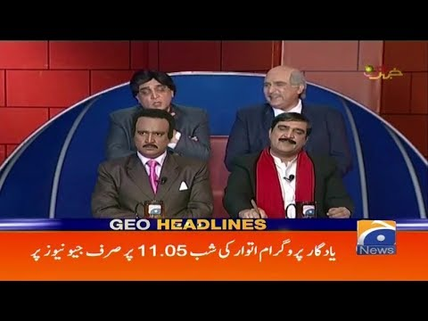 Geo Headlines - 10 AM 20-January-2018