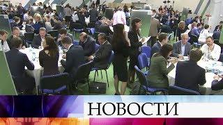 В Сочи - в разгаре финал конкурса «Лидеры России».