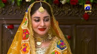 Makafat Season 3 - Marham - Haroon Shahid - Adila Khan - Saba Hameed - Madiha Rizvi - HAR PAL GEO
