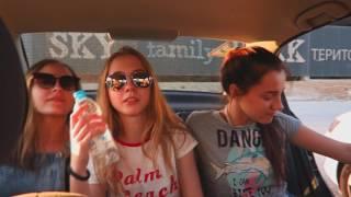 Хайпанём немножечко! Vlog׃ Киев, SKY PARK, красивые девчонки, хорошее настроение! Влог ч 2