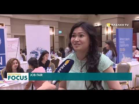 Regional Focus. 20.08.2019 (каз)