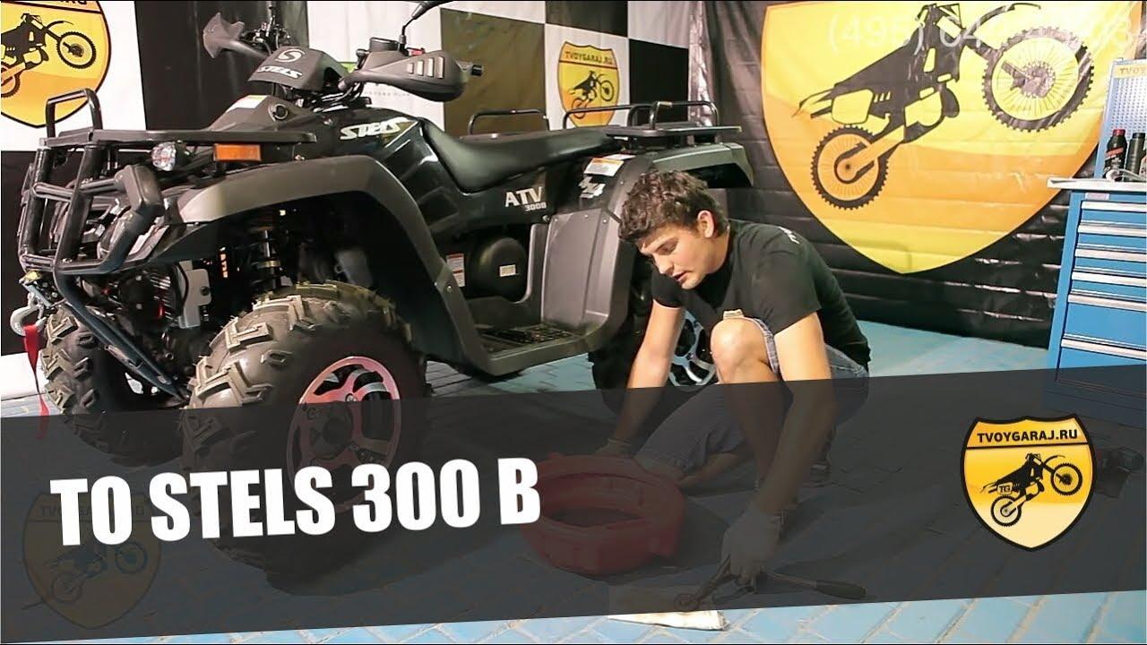 Forsage 450, Stels 450 Разборка вилки