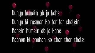 Dekha Na Tha Lyrics - by Bilal Khan and QB.
