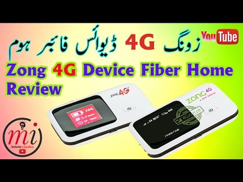Zong 4G LTE Mobile Wifi Fiber Home device review - YouTube