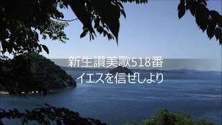 2017年7月9日 主日礼拝にて 高松太田キリスト教会.