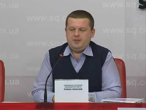 Чугуевские правозащитники консультируют переселенцев с ВИЧ статусом 17 11 15 Харьковские известия