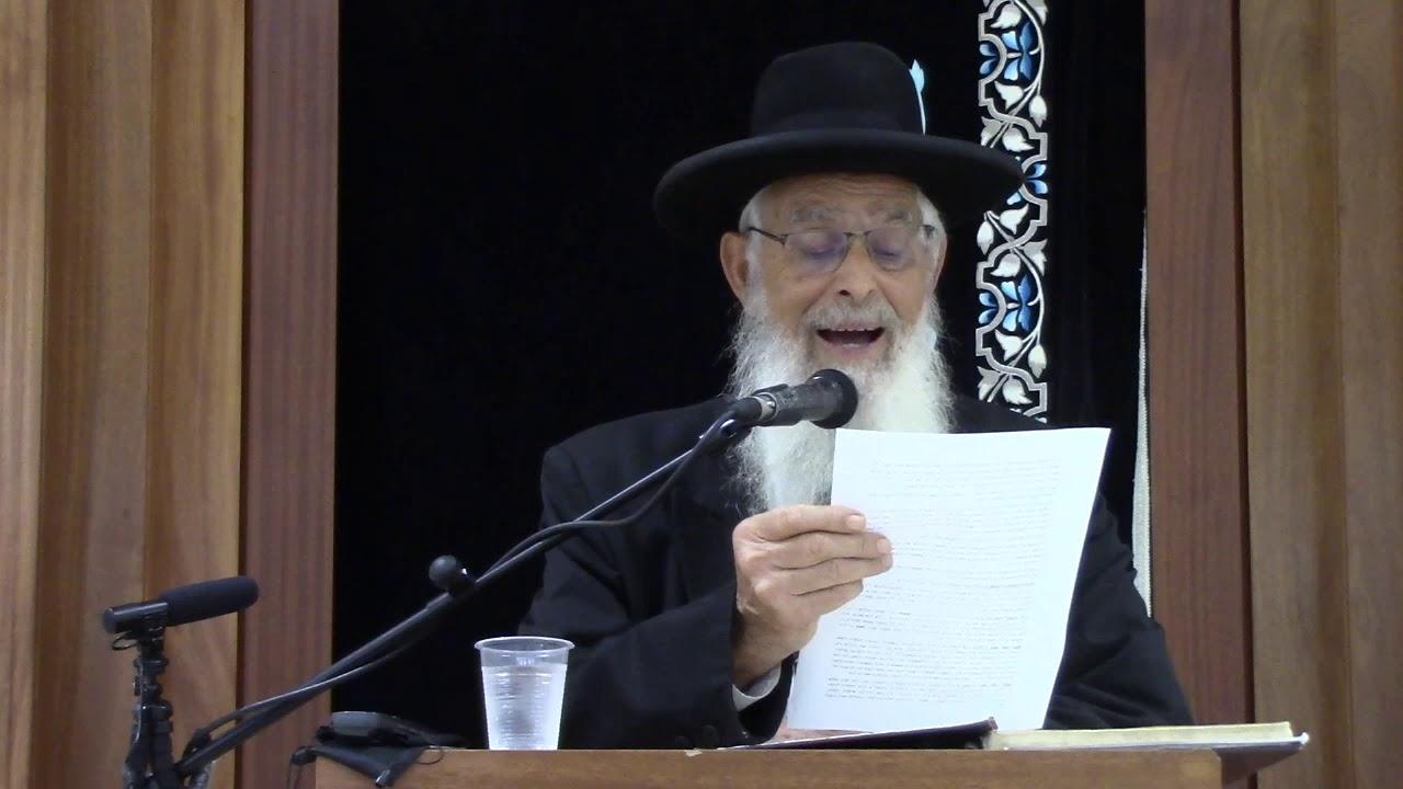 מקדש בריבית - שיעור כללי במסכת קידושין - הרב יעקב אריאל