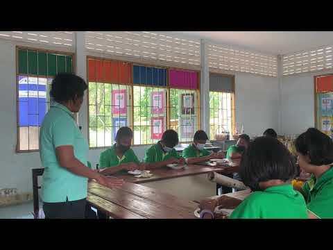 ห้องเรียนคุณภาพ (ห้องสังคมศึกษา)