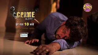 Crime Alert || Generic Promo || Watch Everyday @ 10pm only Dangal Tv