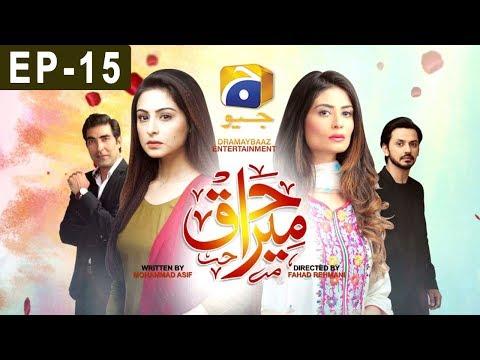 Mera Haq Episode 15 | Har Pal Geo