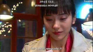 Izi - Emergency Room FMV (Sassy Girl Chun hyang OST) [ENGSUB + Romanization + Hangul]