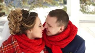Зимняя свадьба !
